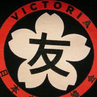 Victoria Chi